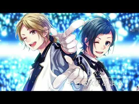 【そらるxまふまふ】ロメオ/Romeo【Soraru & Mafumafu】