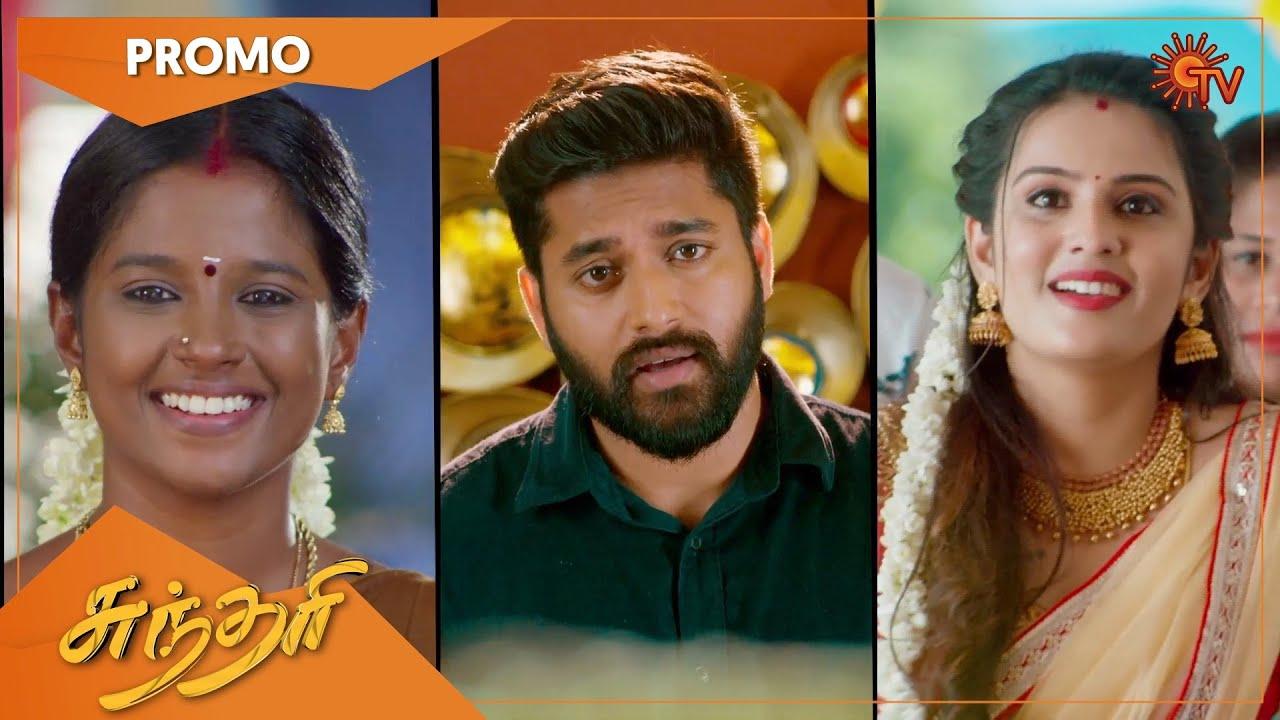 Download Sundari - Weekend Promo | 27 Sep 2021 | Sun TV Serial | Tamil Serial