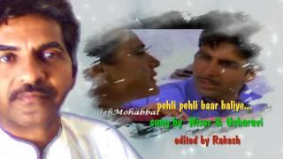 pehli pehli baar baliye-- sung by nisar and usharavi