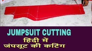 DIY JumpSuit cutting full tutorial in hindi/जम्पसूट की कटिंग