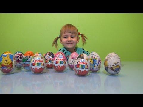 Яйца Челлендж с киндер сюрпризом из разных коллекций Unboxing Kinder Surprise eggs with toys