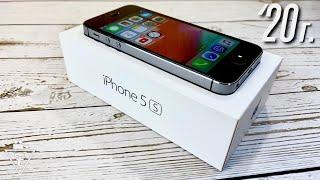iPhone 5S в 2020 г. удивил