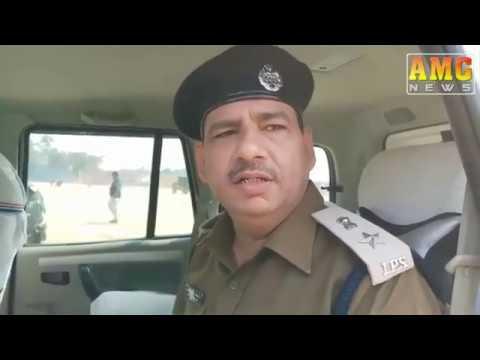 AMG News Jamshedpur 24 January 2018