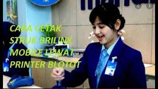 Download TUTORIAL CETAK STRUK BRILINK MOBILE PAKAI PRINTER BLUETOOTH Mp3 and Videos