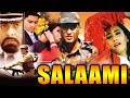 Salaami 1994  Hindi Movie | Ayub Khan, Roshini Jaffery, Kabir Bedi, Goga Kapoor, Saeed Jaffrey