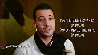 [1.45 MB] Ya Jamalu Lyric Video Mohamed Tarek
