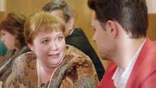Соблазн (11 серия) (2014) сериал