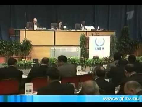 Конференция в МАГАТЭ