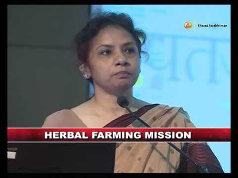 Herbal Farming Mission | 11 Aug 2016 (Part 1)