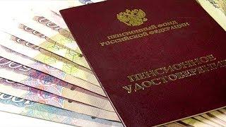 видео Как узнать серию и номер полиса омс по паспорту