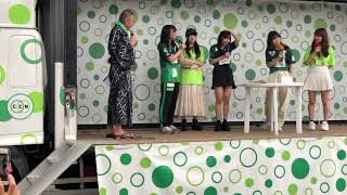 FC岐阜 2019.7.14 17:20 ステージ SKE48 #北野瑠華 #太田彩夏 #水野愛理...