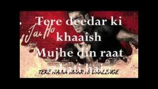 Jai Ho 2014 -Tere Naina Bade Kaatil (HD-Audio) Lyricz