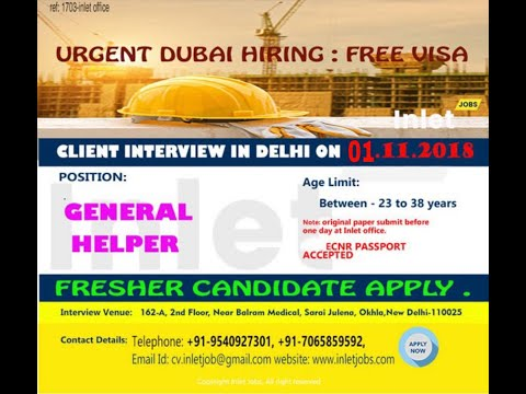 REPUTED COMPANY DUBAI —UAE  👉Client Interview  01st NOVEMBER