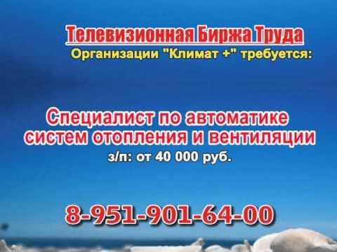 02.06_06.30 РАБОТА В НИЖНЕМ НОВГОРОДЕ