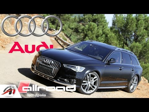AUDI Allroad  - Лучший обзор на лучший универсал от AUDI  || AVTOritet
