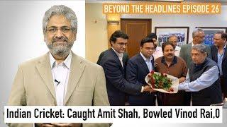 BTH 26  Indian Cricket: Caught Amit Shah, Bowled Vinod Rai, 0