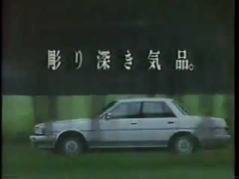 1987 TOYOTA CRESTA AD JAPAN 1