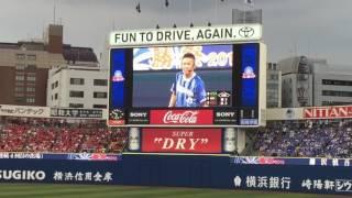 2016/8/14 横浜スタジアム 〕柳沢慎吾さんのなかなか投げない始球式です...