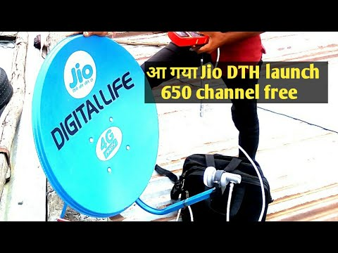 आ गया Jio dth 650+ Full HD channels Free me jio DTH launch - YouTube