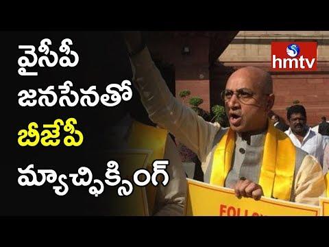 TDP MP Galla Jayadev Participate in Guntur Cycle Yatra For AP Special Status | hmtv