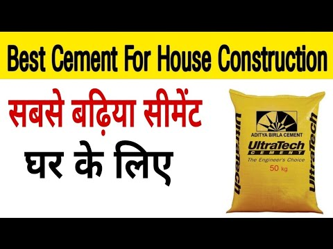 Ultratech Cement the Engineer's choice best OPC Cement i think