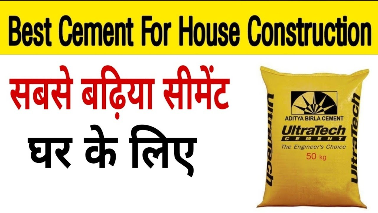 Ultratech Cement Variety : Ultratech cement the engineer s choice best opc i