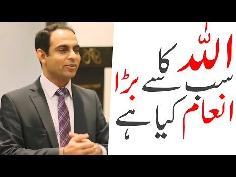 What Is Life? - Life Is An Opportunity, Benefit From It -By Qasim Ali Shah | In Urdu