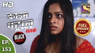 Crime Patrol Satark Season 2 - Ep 153 - Full Episode - 13th February, 2020
