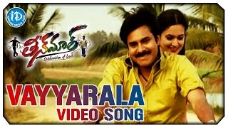 Teenmaar Full Video Songs HD - Vayyarala Jabilli || Pawan Kalyan, Kriti Kharbanda, Trisha || Karunya