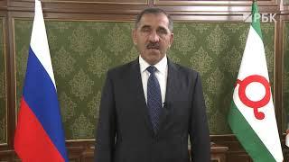 Евкуров объявил об отставке с поста главы Ингушетии. Видео.