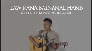 Gambar cover Law Kana Bainanal Habib Cover by Ridho Muhammad