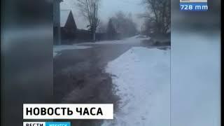 Коммунальную аварию на улице Тельмана в иркутском Ново-Ленино устранили