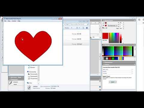 Как сделать анимационную картинку Gif в Macromedia Flash
