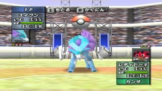 Обзор Игры 2000 Года: Pocket Monsters Stadium GS\Kin Gin(Japan), От Консоли: Nintendo GameCube
