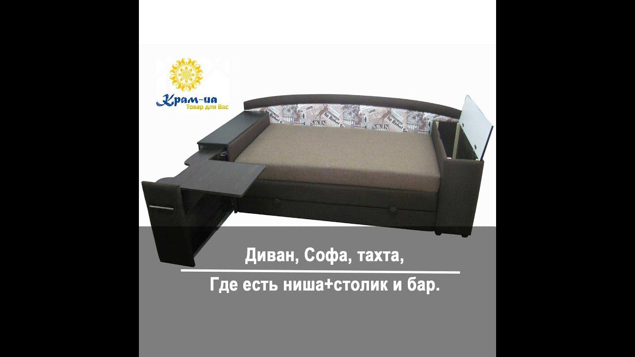 Объявления о продаже дешевой мягкой мебели: обычные и угловые диваны, кресла-кровати, спальные диваны-аккордеоны по доступным ценам.