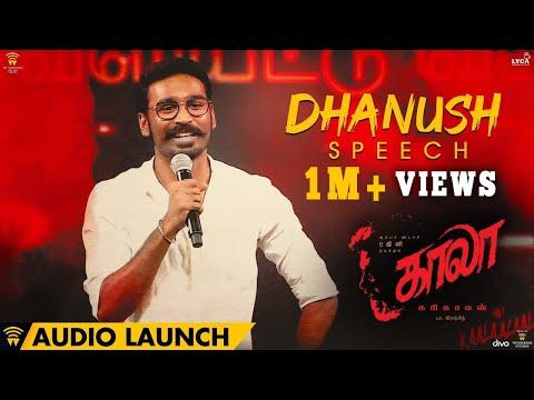 Dhanush speech at