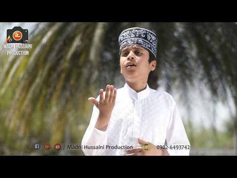 Beautiful Naat(Littel Boy) -Hudod e Tair e Sidra By Abdullah Altaf-Madni Hussaini Production