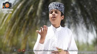 Beautiful Naat(Littel Boy) -Hudod e Tair e Sidra By Abdullah Altaf-Madni Hussaini Production