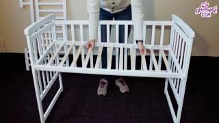 Инструкция по сборке кроватки Детский Сон с маятником и ящиком