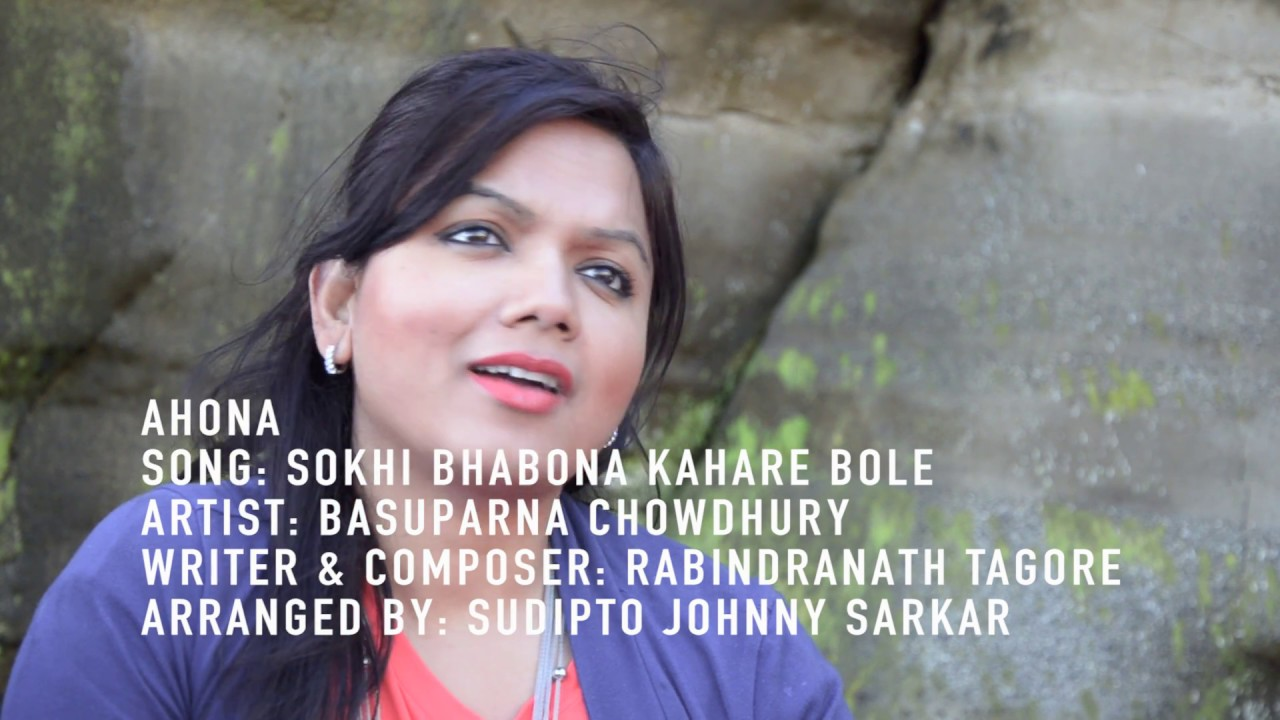 Sokhi Vabona Kahare Koy mp3