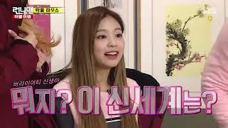 Jennie 39 s Cute Moments
