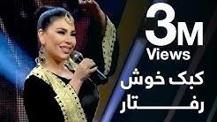 آریانا سعید - آهنگ محلی - مرحلۀ نهایی / Aryana Sayeed - Mahali - Grand Finale