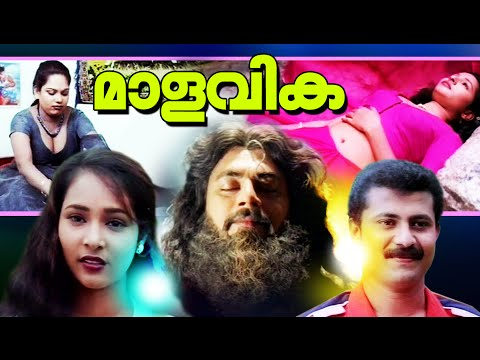 Malayalam Full Movie | Malavika | Malavika, Risabava, Roshni Romantic Movies