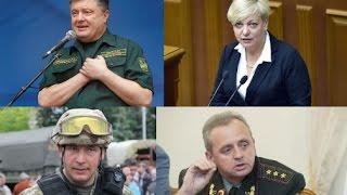 Олег Соскин: Порошенко лично будет отвечать за Гонтареву, Муженко и Гелетея
