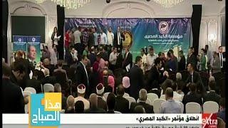 هذا الصباح | 20 قرية مصرية خالية من فيروس سي .. التفاصيل