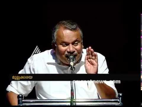Mullakkara Ratnakaran's speech about Mahabharatham in Soorya Fest