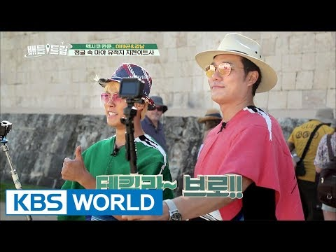 Battle Trip | 배틀트립 – Ep.65 : tequila brothers Tour [ENG/THAI/2017.09.10]