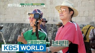 Video Battle Trip | 배틀트립 – Ep.65 : tequila brothers Tour [ENG/TAI/2017.09.10] download MP3, 3GP, MP4, WEBM, AVI, FLV April 2018
