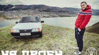 видео ВАЗ (Lada) 2109