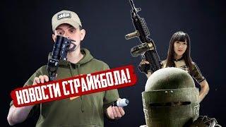 - MK46 MOD0, ZENIT TM - YANGILIKLAR AIRSOFT LCT, HK33 AEG
